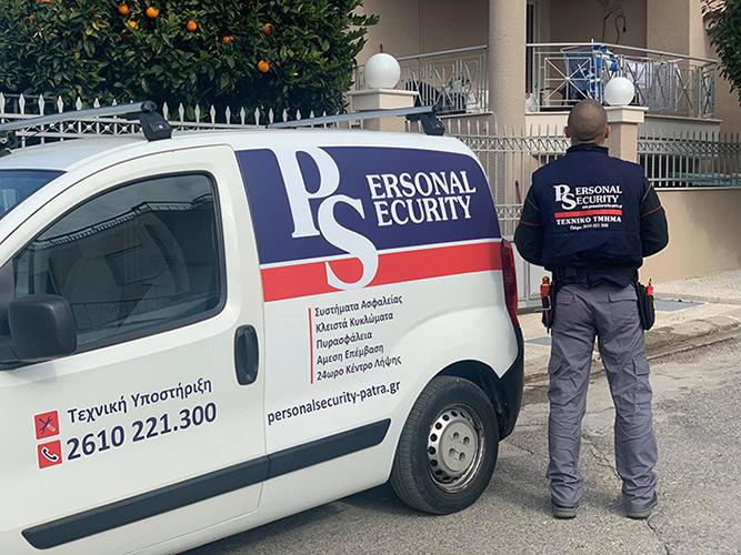 personal-security-patras5a
